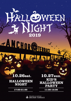 HALLOWEEN NIGHT開催!